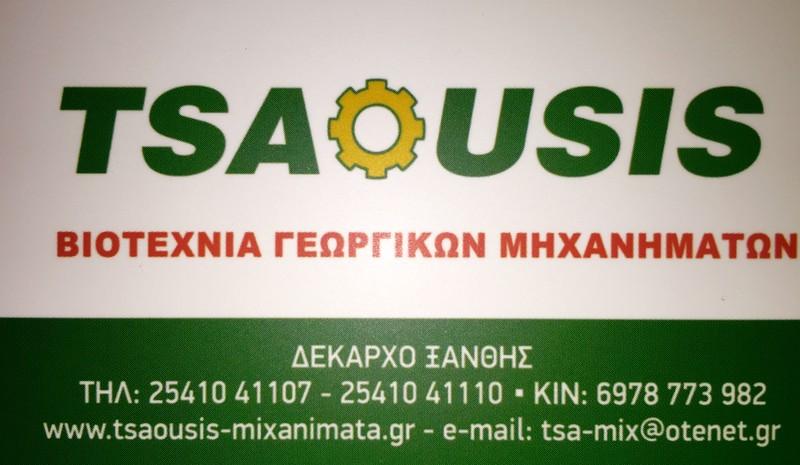 Tsaousis  RP-7D '16 - 2.500 EUR (Συζητήσιμη)