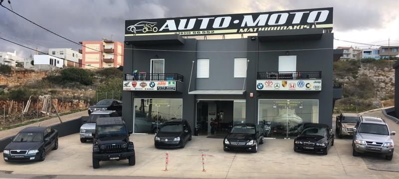 Auto Moto Mathioudakis