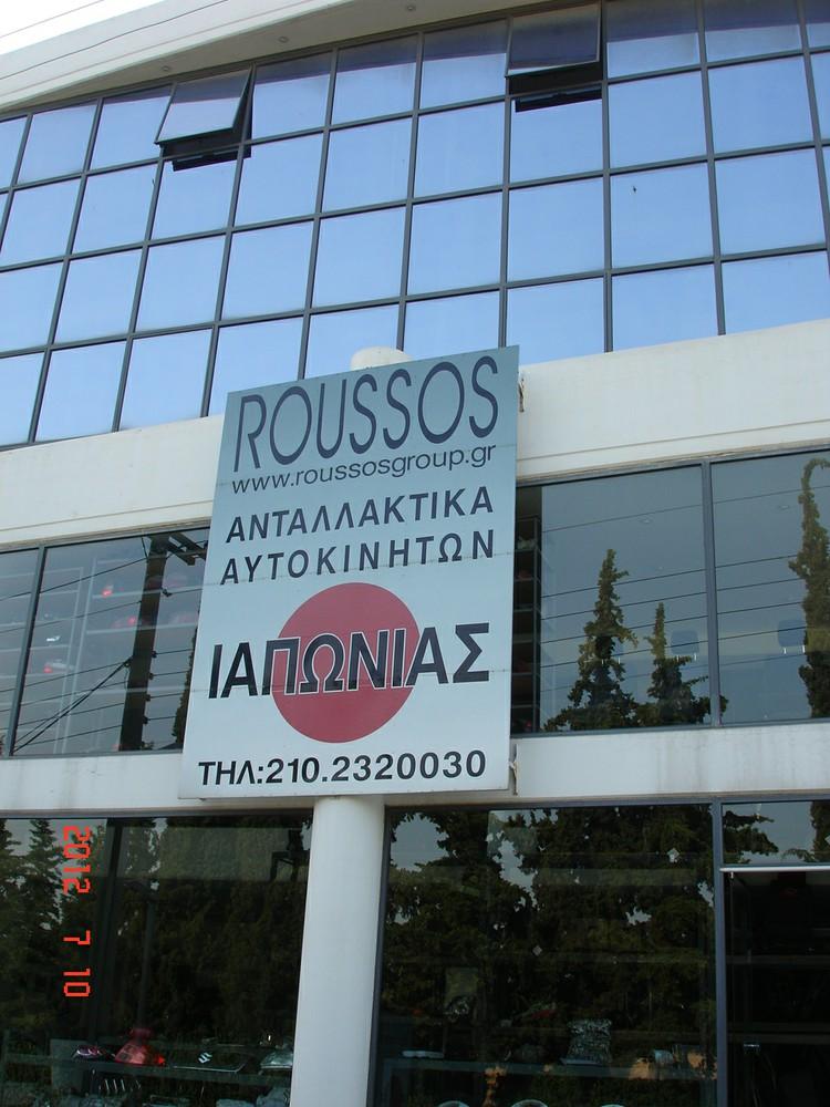 Πωλείται SUZUKI ΚΑΤΑΛΥΤΕΣ-ΕΞΑΤΜΙΣΕΙΣ-ΑΙΣΘΗΤΗΡΕΣ  - € 11 EUR