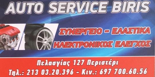 Πωλείται ΛΑΣΤΙΧΑ 155/60/15 CONTINENTAL - € 40 EUR