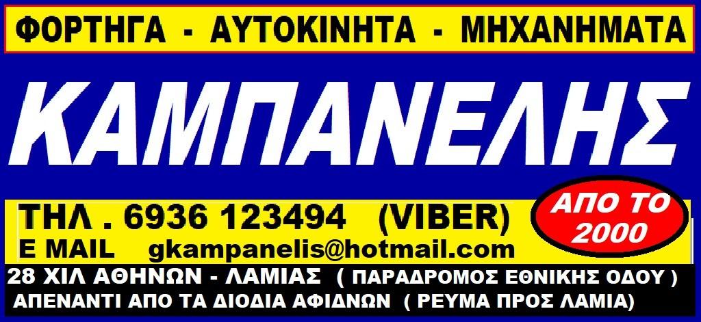 Mercedes-Benz '00 SPRINTER 412 313  413 315 515 -thumb-5