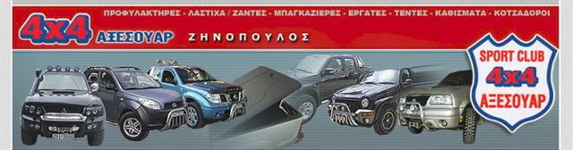 Bmw X5 FACE LIFT ελληνικό '05 - € 14.000 EUR