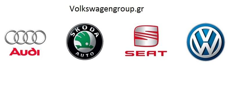 Φλάντζα πολλαπλής εισαγωγής (ΚΑΙΝΟΥΡΓΙΑ). AUDI . Για κινητήρες 1.6cc TD (1V,BHG,BJF,BNY,BSL,CY,JR,JX,MF,RA,SB) . GERMANY. - € 4 EUR