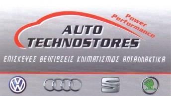 ΠΛΑΚΕΤΑ ΦΑΝΑΡΙΟΥ VW GOLF V 2008 1K6945257 - € 10 EUR