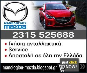 ΠΟΛΛΑΠΛΑΣΙΑΣΤΗΣ ΓΙΑ HYUNDAI ACCENT - € 51 EUR