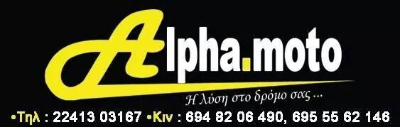 Lifan   '07 - € 1.000 EUR (Συζητήσιμη)