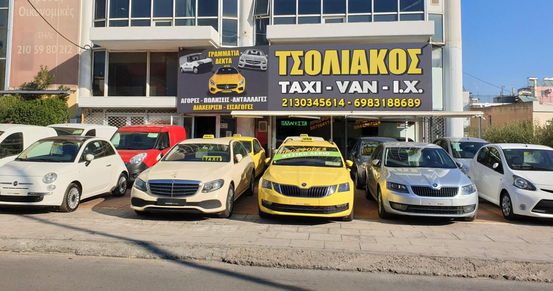 Skoda Octavia '13 ΕΝΟΙΚΙΑΖΕΤΑΙ ΟΛΟΚΛΗΡΟ/ΜΙΣΟ-thumb-5