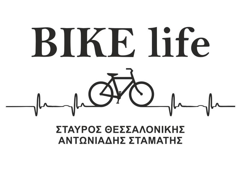 ΕΛΑΣΤΙΚΑ CHAOYANG 20χ2.125 για παιδικό ποδήλατο - € 8 EUR