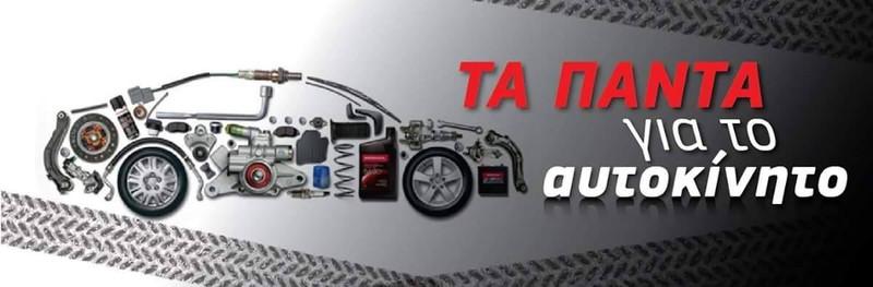 Honda civic 3πορτο   καθρεφτης αριστερος/δεξιος ηλεκτρικος-thumb-3