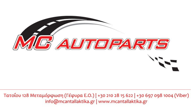 Ταινία Τιμονιού Σερπατίνα  VOLVO XC60 (2008-2013)  31275332-thumb-1