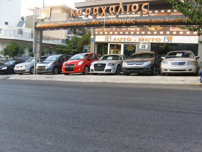 ΚΡΕΜΑΡΓΙΕΡΑ   ΤΙΜΟΝΙΟΥ  VW POLO 2012 - € 150 EUR