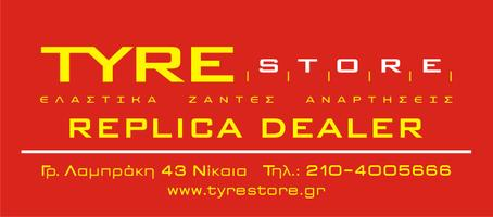 TYRE STORE AUDI 17'' ZANTES-thumb-7