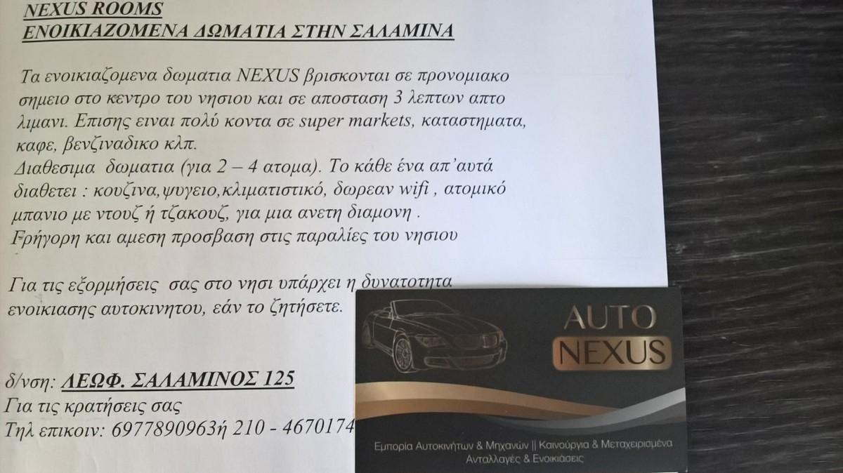 ΜΟΝΑΔΑ ΑBS FIAT PANTA MODEL 2004-thumb-1