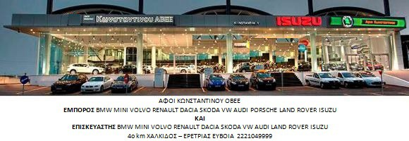 ΚΟΜΠΡΕΣΕΡ AIR-CONDITION RENAULT CLIO II,KANGOO ΚΩΔ.7700875357 - € 690 EUR