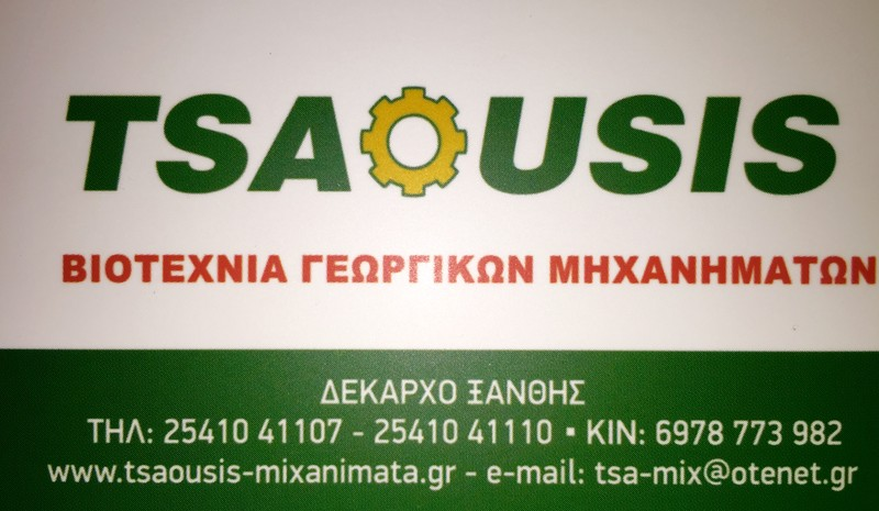 Tractor windrowers '16 ΜΑΡΓΑΡΙΤΑ  4αρα ΙΤΑΛΙΑΣ SITREX-thumb-9