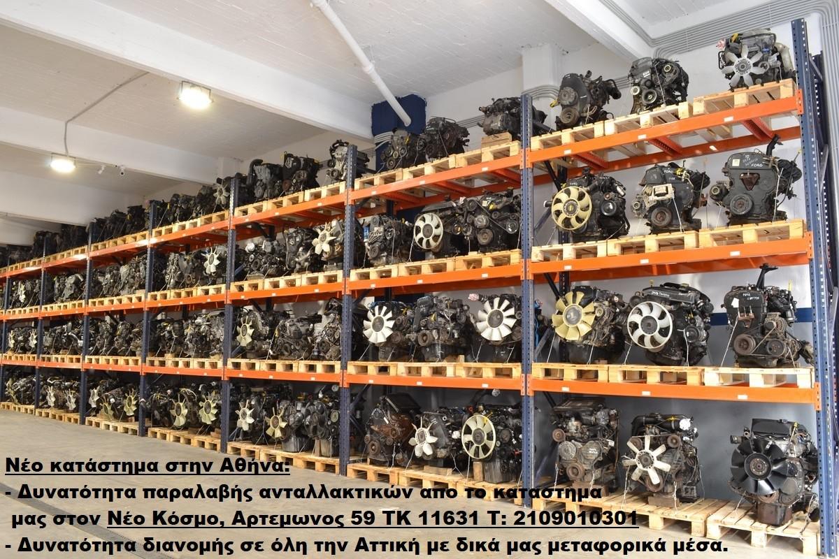 ΚΕΝΤΡΙΚΟΣ ΑΞΟΝΑΣ ΑΠΟ SUBARU IMPREZA 1,5cc EL15-EJ15 2006-2008-thumb-1