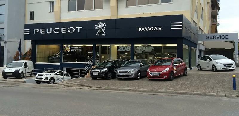 Peugeot 208 1.4 HDi ACTIVE *NAVIGATION* '15 - 11.900 EUR