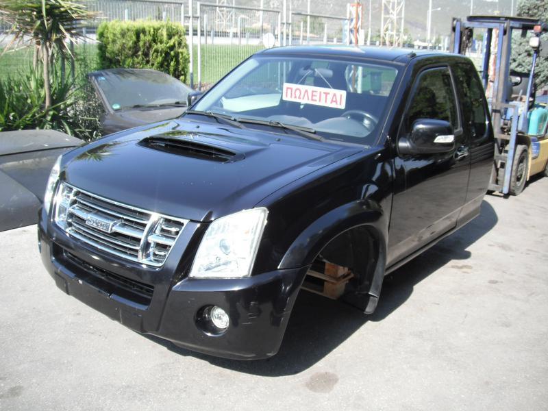 Ράβδοι στρέψεως -Ζαμφόρ Nissan-D22-(1998-2001)   - Ρωτήστε τιμή EUR