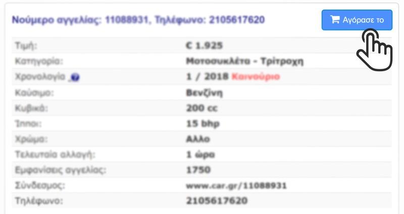Yamaha T-Max 530 ABS '17 - 0 EUR (Συζητήσιμη)