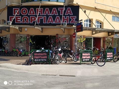 """Ποδήλατο mountain '21 26""""-thumb-6"""