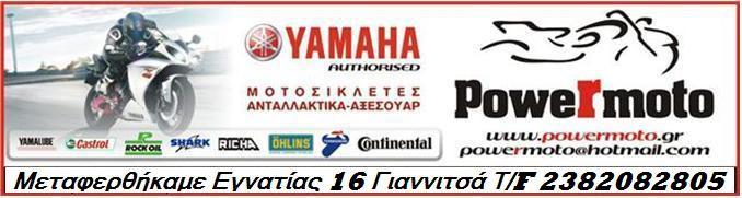 ΣΩΛΗΝΑΚΙ ΕΜΠΡΟΣ ΦΡΕΝΟΥ ΜΤ 07 2014 - € 20 EUR