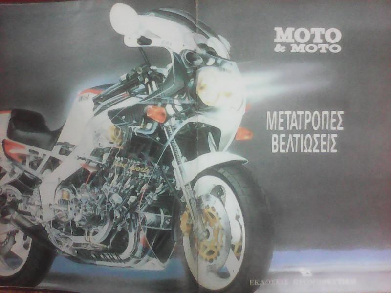 Yamaha dt 200r - € 1 EUR