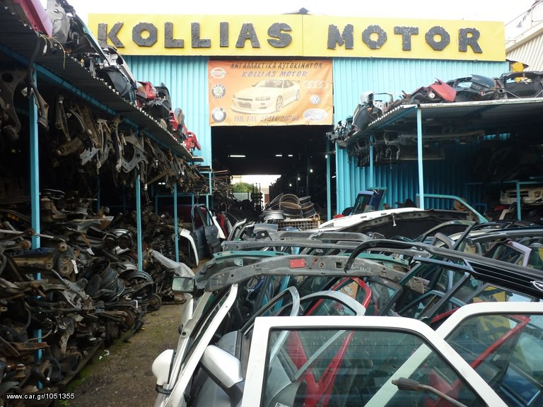 VW  POLO   KOLLIAS  MOTOR - € 3 EUR