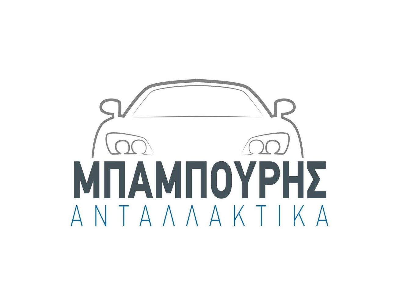 CITROEN SAXO ΜΟΤΕΡ ΥΑΛΟΚΑΘΑΡΙΣΤΗΡΩΝ ΠΙΣΩ ΜΠΑΜΠΟΥΡΗΣ-thumb-6
