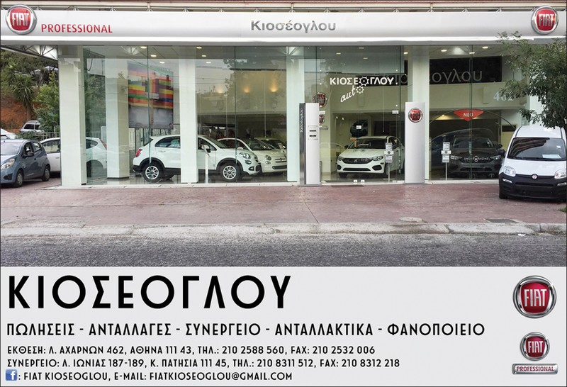 Fiat Panda POP 1.2 69HP  '18 - € 10.950 EUR