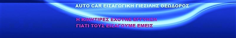SEAT CORDOBA,IBIZA ΒΙΝΤΙΛΑΤΕΡ  - Ρωτήστε τιμή EUR