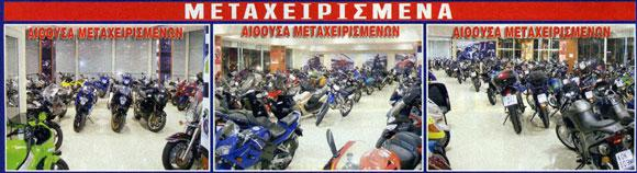 Keeway Target 125 ΑΦΟΙ ΤΕΡΖΗ NEW MODEL INJECTION '17 - 1.499 EUR
