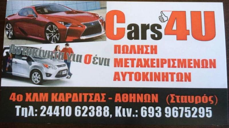 Toyota Yaris  '07 - 6.500 EUR (Συζητήσιμη)