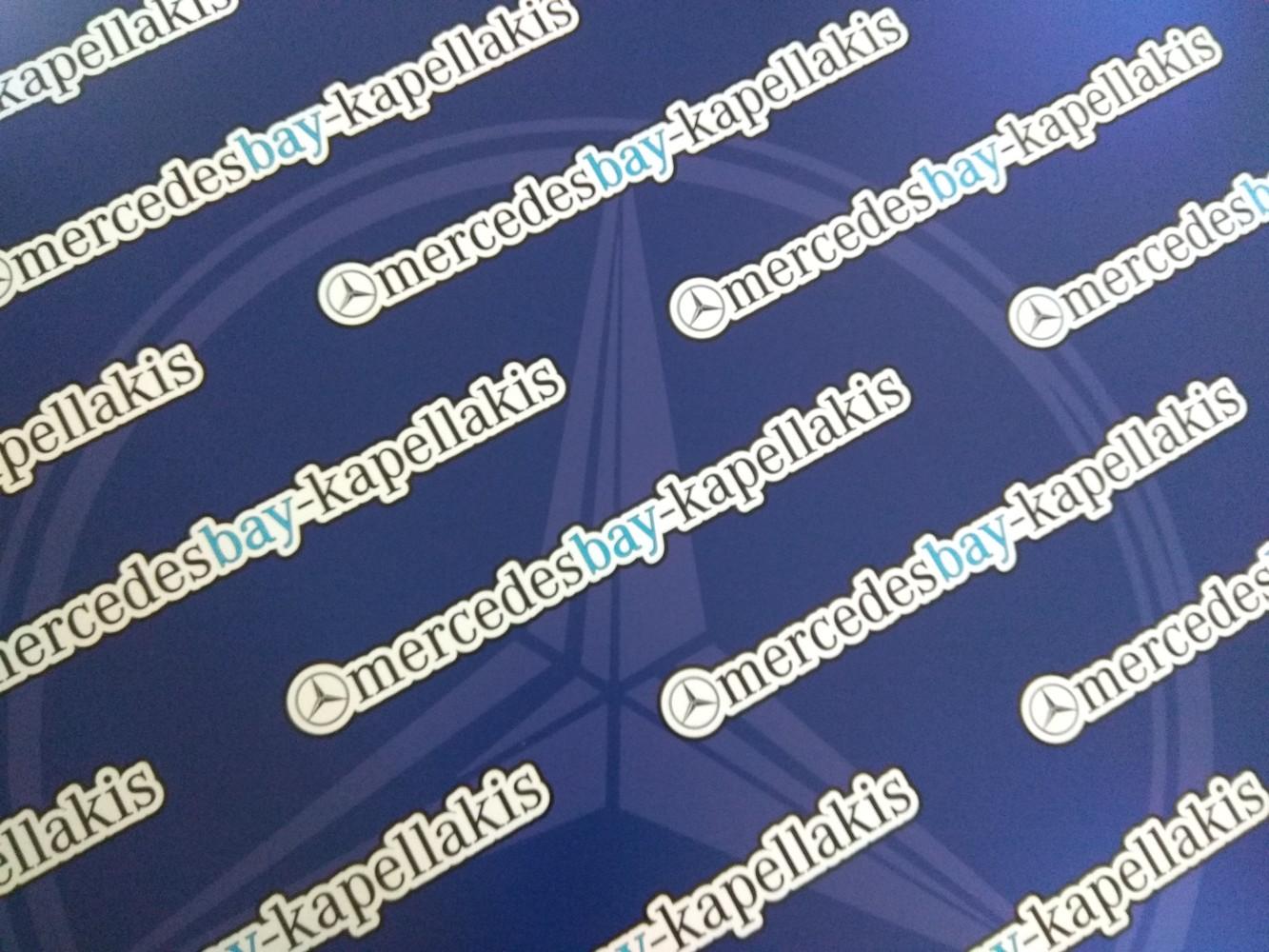 ΜΑΡΣΠΙΕΣ - SPOILER MERCEDES C-CLASS W203 -thumb-1