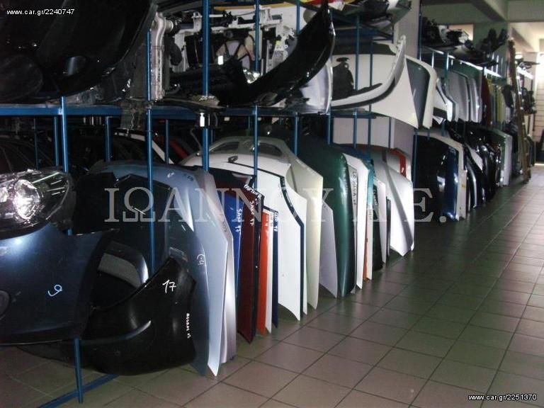ΒΑΣΗ ΜΗΧΑΝΗΣ - ΣΑΣΜΑΝ 6Q0199555AC VW POLO 2002 - 2005 - Ρωτήστε τιμή EUR