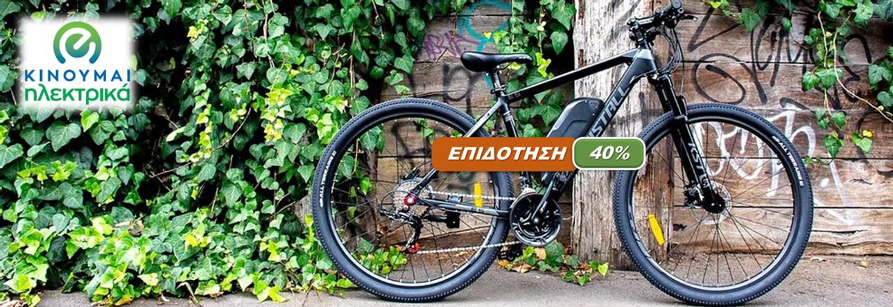 Ποδήλατο ηλεκτρικά ποδήλατα/scooter '21 VELOGREEN KRISTALL E5 PRO 27.5-thumb-9