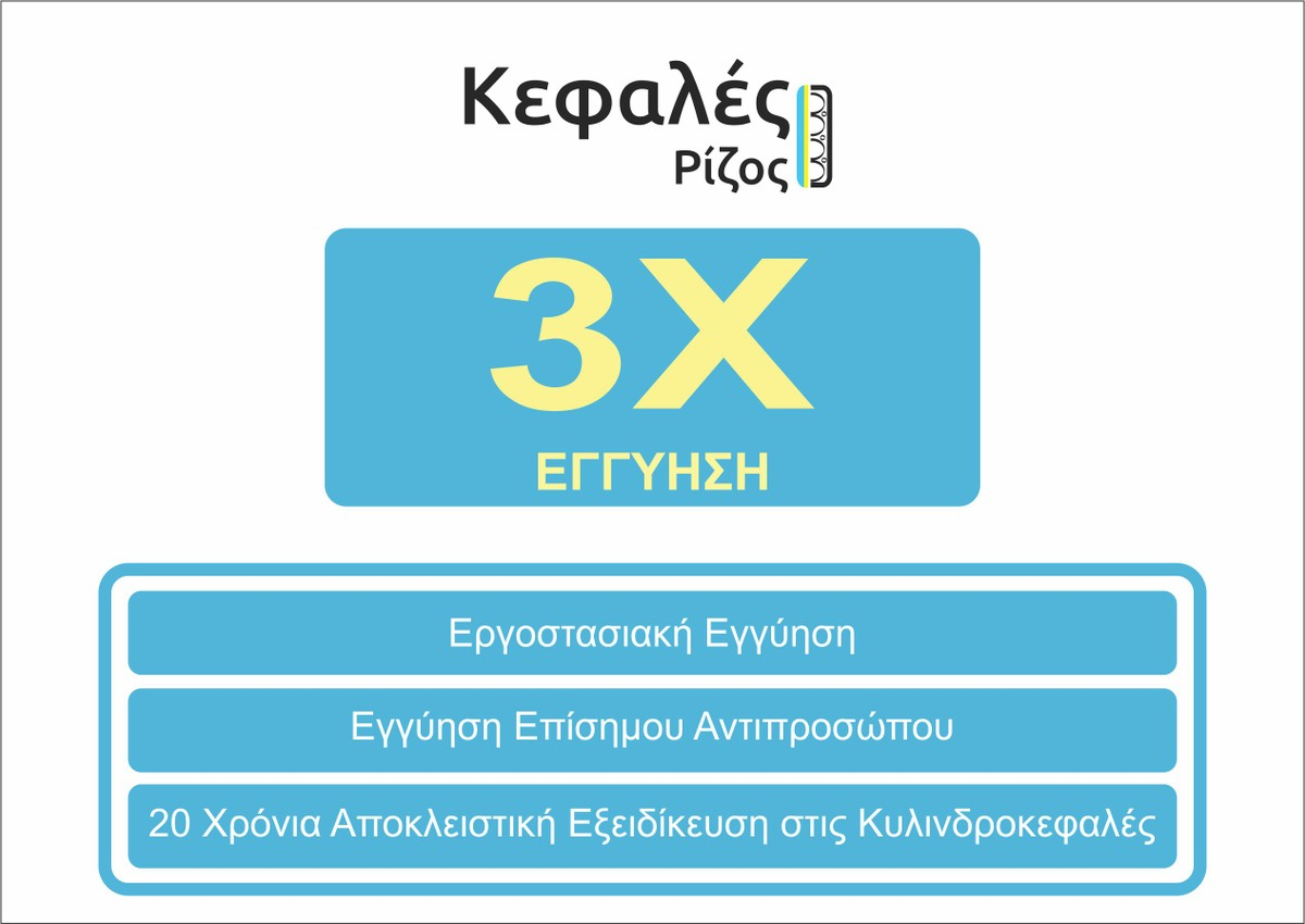 TOPLINE KEΦΑΛΗ FORD D4FA 2400cc-thumb-11
