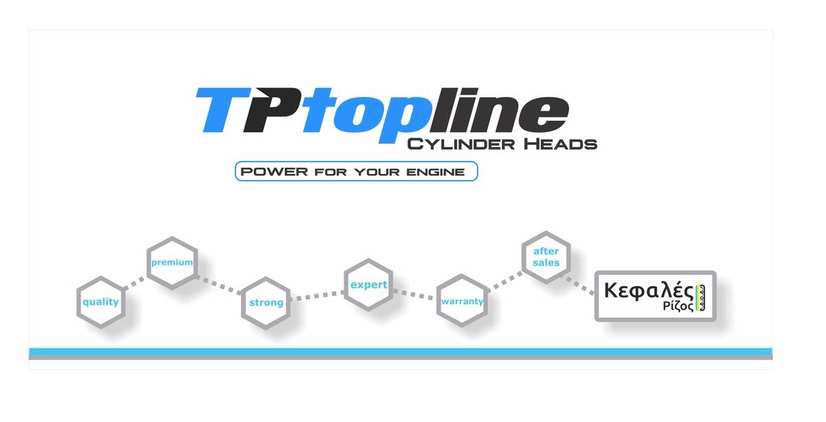 TOPLINE KEΦΑΛΗ FORD D4FA 2400cc-thumb-8