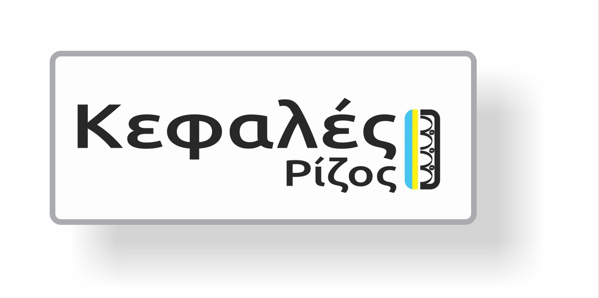 TOPLINE KEΦΑΛΕΣ SUZUKI 4Χ4 COMPLETE *SUPER ΠΡΟΣΦΟΡΑ*-thumb-16