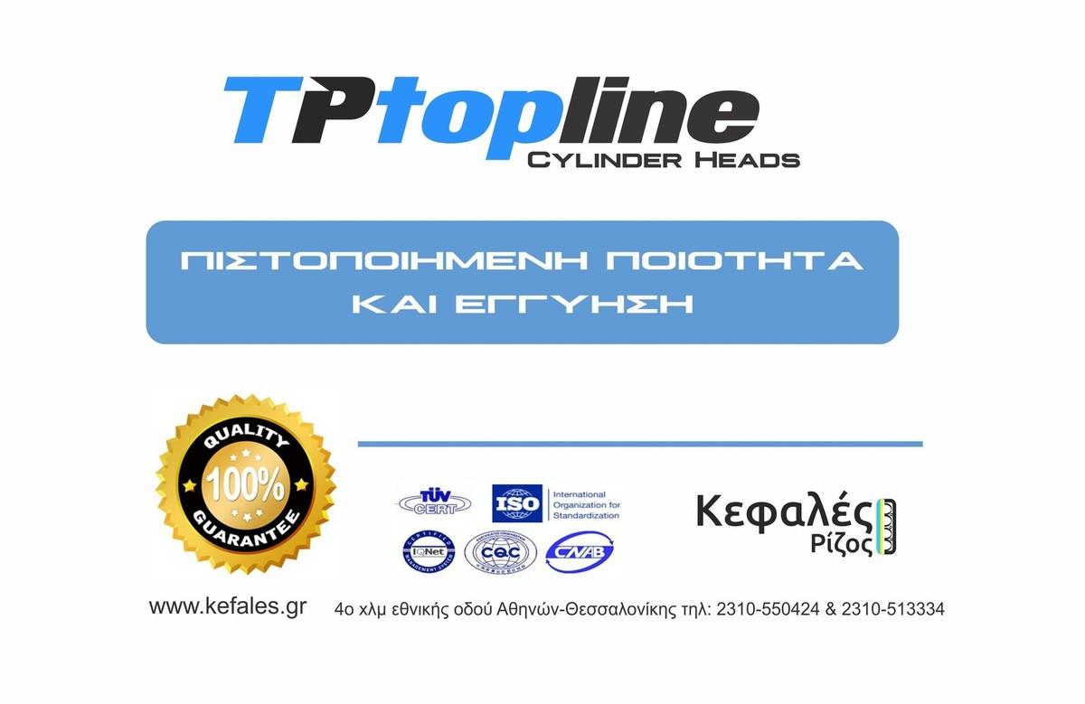 TOPLINE KEΦΑΛΗ FORD D4FA 2400cc-thumb-7