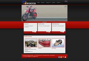 Jialing  Dax 125 cc '16 - 1.200 EUR
