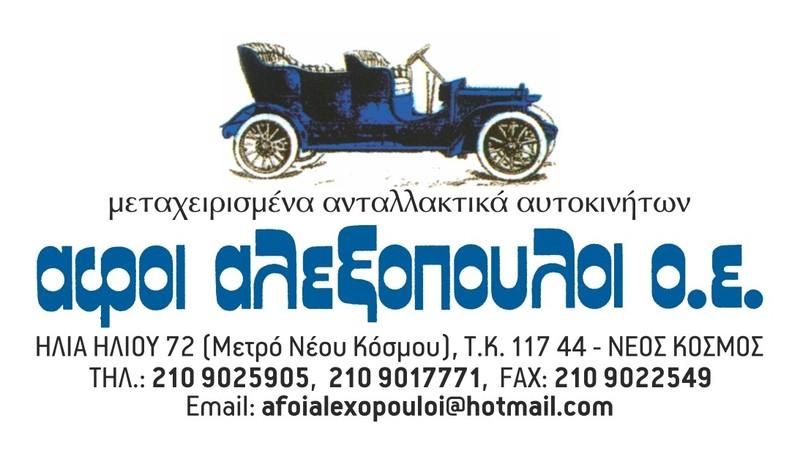 PEUGEOT 207 9H02 1.6 HDI ΜΗΧΑΝΗ ΜΟΤΕΡ ΚΙΝΗΤΗΡΑΣ -thumb-24