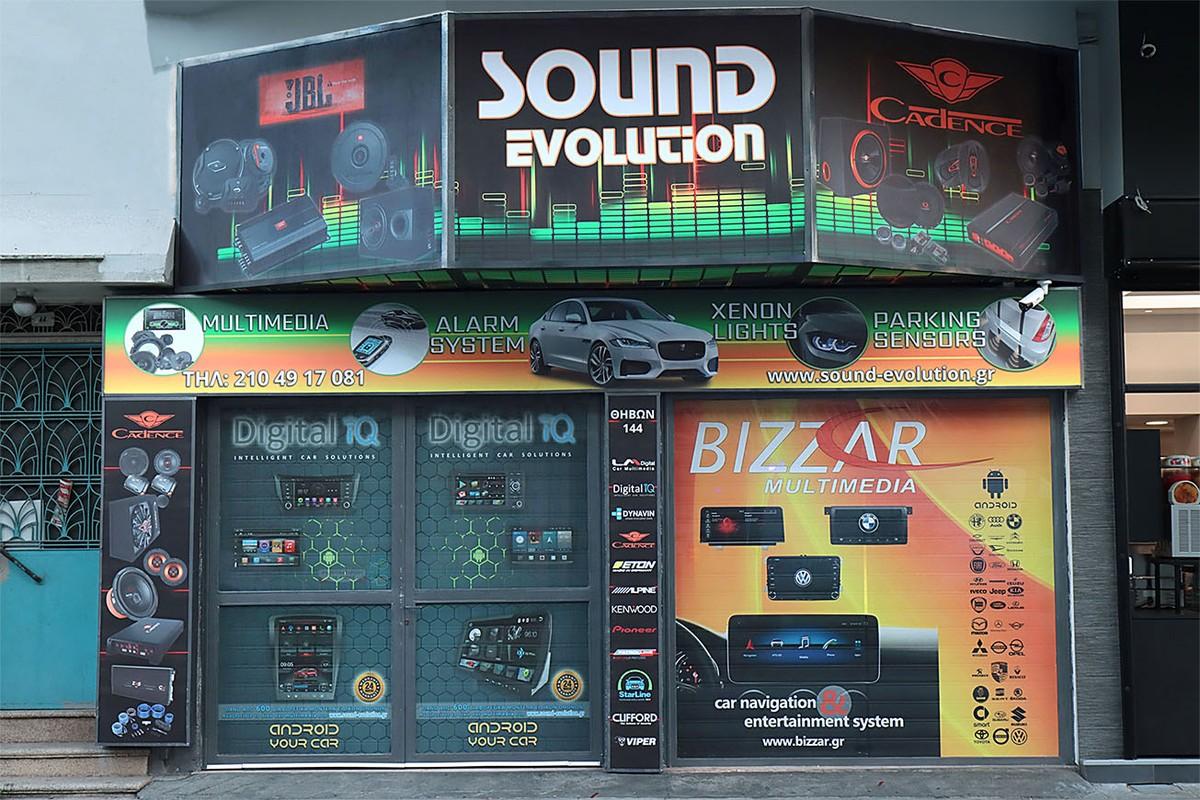BIZZAR BL-HY24 GPS Hyundai i30 2013– 2016 2 ΧΡΟΝΙΑ ΓΡΑΠΤΗ ΕΓΓΥΗΣΗ www.sound-evolution.gr-thumb-3