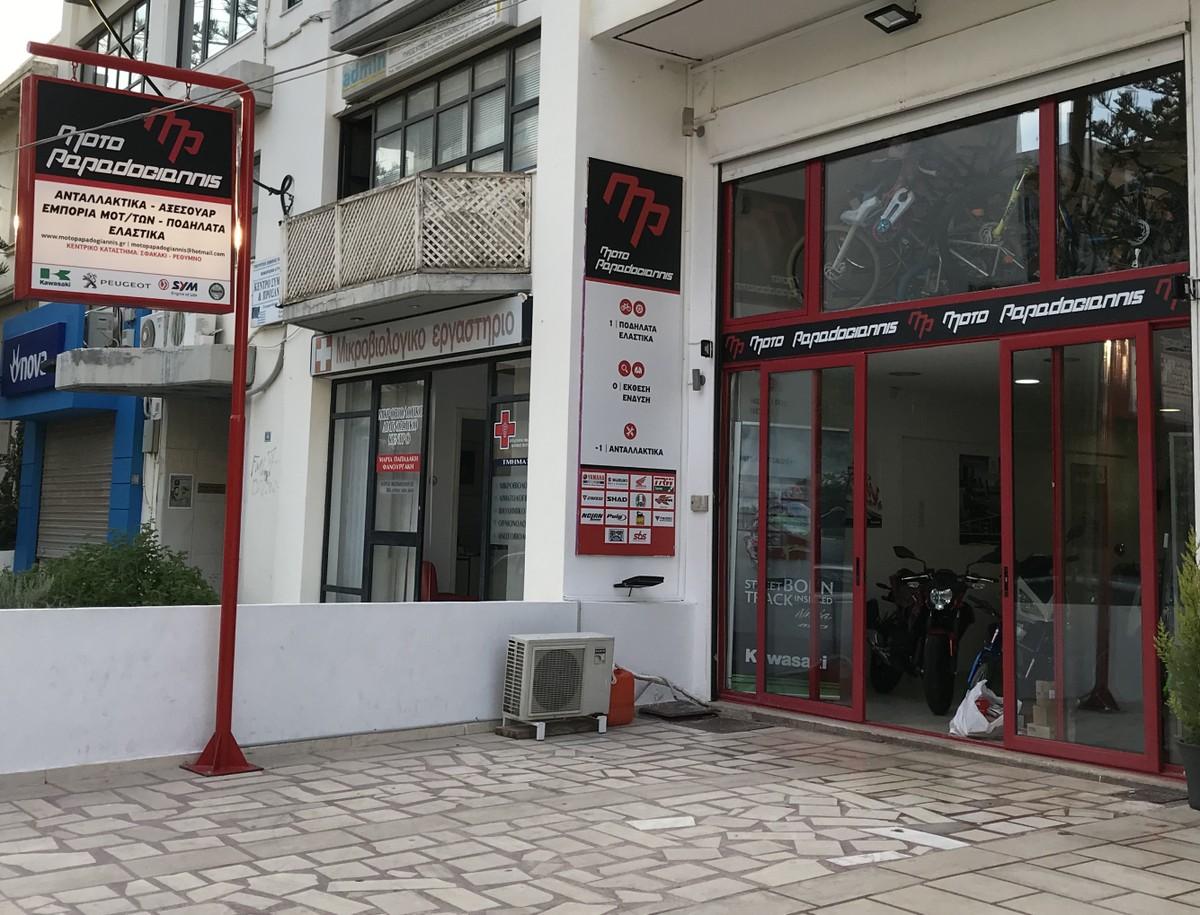 ΡΟΥΛΕΜΑΝ ΜΠΙΕΛΑΣ KREIDLER FLORETT 4ΑΡΑΣ new-thumb-3