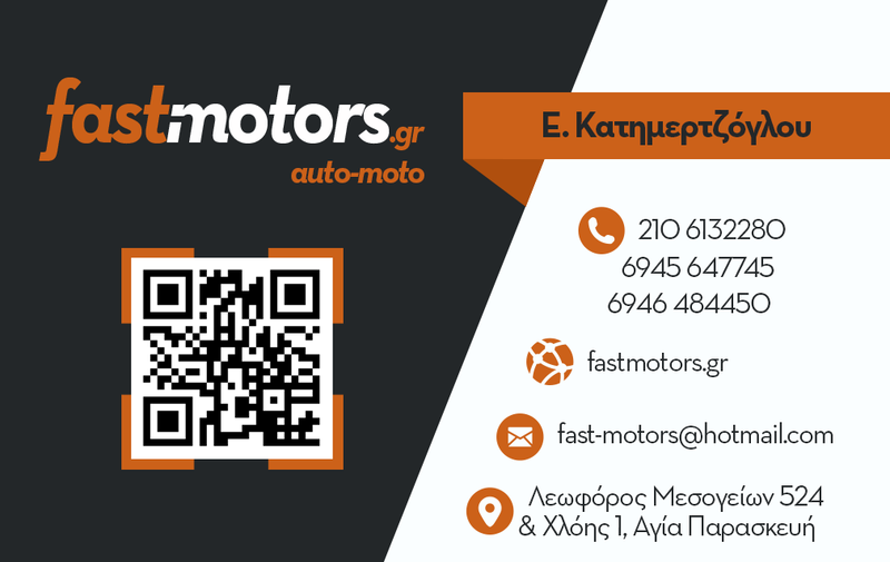 Daihatsu Terios ΑΕΡΙΟ LPG, 4x4 '06 - 6.900 EUR