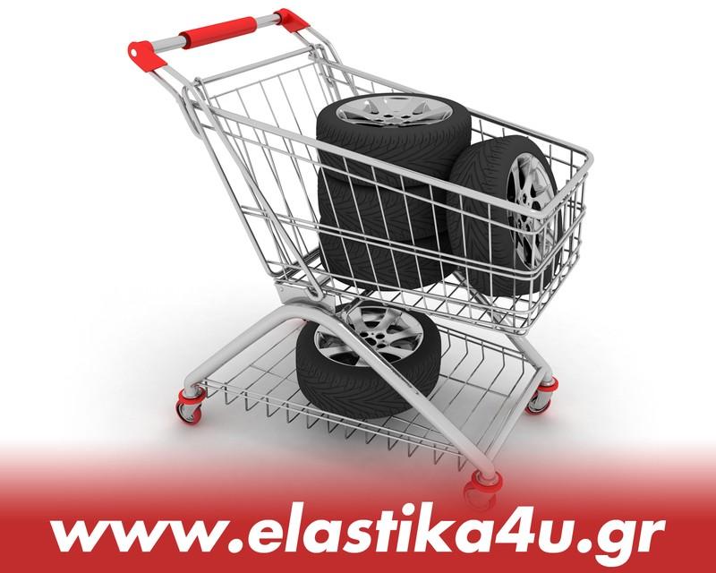 ΕΛΑΣΤΙΚΑ HANKOOK 225/70/16 DYNAPRO HP2 103H ΤΙΜΗ ΤΕΤΡΑΔΑΣ 370 ΕΥΡΩ - € 370 EUR
