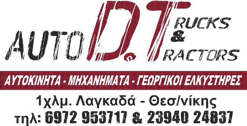 Deutz  5006 '90 - 2.950 EUR