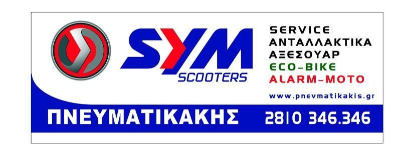 Sym '21 SYMPHONY ST 200 TOP-BOX ABS-thumb-5