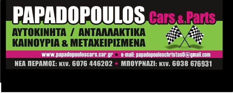 CHEVROLET LACCETI 2006 ΠΟΡΤΕΣ - € 120 EUR