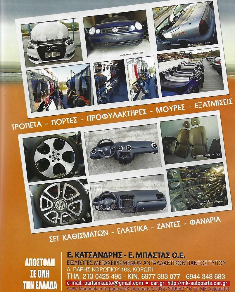 Κομπρεσέρ A/C TOYOTA Corolla 2009 DENSO-thumb-1