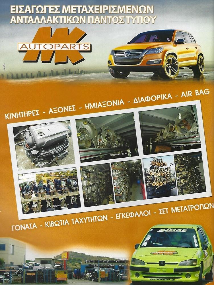 Κομπρεσέρ A/C TOYOTA Corolla 2009 DENSO-thumb-2
